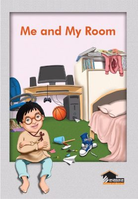 me and my room