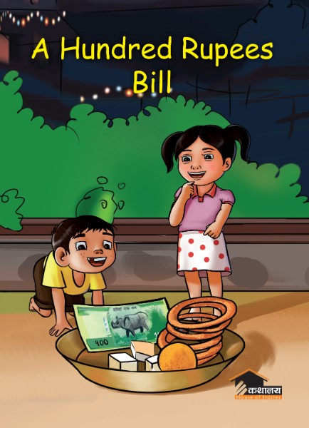 100-rupees-bill