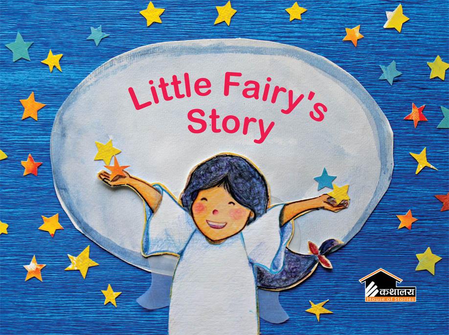 little-fairys-story