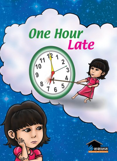 one-hour-late