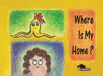 where-is-my-home