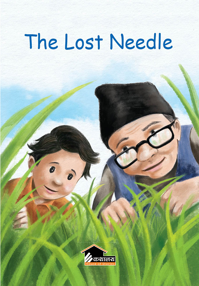 the-lost-needle
